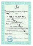 Свидетельства и лицензии компании 'СтройТехЭксперт'
